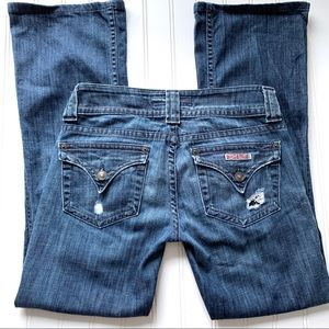 Hudson Distressed Bootcut Jeans Size 26